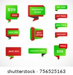 vector stickers  price tag ... | Shutterstock .eps vector #756525163
