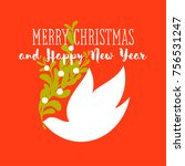 christmas card with holiday... | Shutterstock .eps vector #756531247