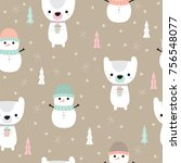 christmas seamless pattern with ... | Shutterstock .eps vector #756548077