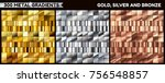 big metal pack. collection of ... | Shutterstock .eps vector #756548857