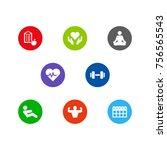 set of 8 bodybuilding icons set....   Shutterstock .eps vector #756565543