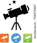 vector telescope icon | Shutterstock .eps vector #756570307