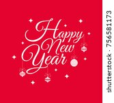 happy new year 2018  holiday ... | Shutterstock .eps vector #756581173