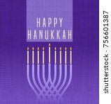 happy hanukkah card. modern... | Shutterstock .eps vector #756601387