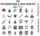 christmas glyph icon set  new... | Shutterstock .eps vector #756614173