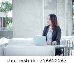 asian business woman with... | Shutterstock . vector #756652567