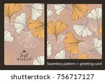 set of card and seamless... | Shutterstock .eps vector #756717127