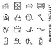thin line icon set   bio ... | Shutterstock .eps vector #756718117