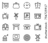 thin line icon set   shop... | Shutterstock .eps vector #756725917