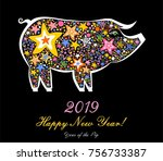 2019 happy new year greeting... | Shutterstock .eps vector #756733387