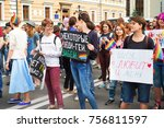 Small photo of KYIV, UKRAINE - JUNE 18, 2017: Woman with agitative poster on gay pride outdoors