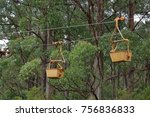 old abandoned mining aerial... | Shutterstock . vector #756836833