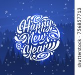 holidays greeting card with... | Shutterstock . vector #756857713