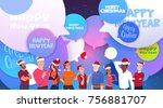 people in santa hats over chat... | Shutterstock .eps vector #756881707