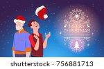 two men wearing santa hats... | Shutterstock .eps vector #756881713