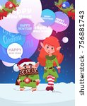 cute elfs couple greeting with... | Shutterstock .eps vector #756881743