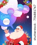 winter holidays card with santa ... | Shutterstock .eps vector #756881767