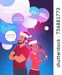 winter holiday celebration... | Shutterstock .eps vector #756881773