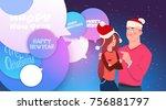 cute couple in santa hats... | Shutterstock .eps vector #756881797