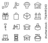 thin line icon set   gift ... | Shutterstock .eps vector #756949243