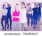 smiling children trying dancing ... | Shutterstock . vector #756983017