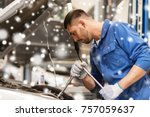 car service  repair ... | Shutterstock . vector #757059637