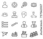 thin line icon set   man ... | Shutterstock .eps vector #757062037