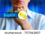 bitcoin concept image  bitcoin... | Shutterstock . vector #757063807