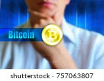 bitcoin concept wallpaper.... | Shutterstock . vector #757063807