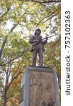 Small photo of Chapel Hill, NC/ USA Nov 17, 2017: Silent Sam statue is an American Civil War Monument of a Confederate Soldier on the college campus of University of North Carolina.