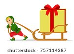vector illustration cute... | Shutterstock .eps vector #757114387