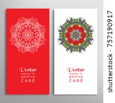 cards or invitations set with... | Shutterstock .eps vector #757190917