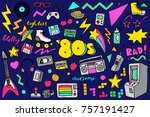 80s retro clipart hand drawn... | Shutterstock .eps vector #757191427
