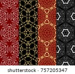 set of decorative wallpaper for ...   Shutterstock .eps vector #757205347