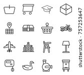 thin line icon set   basket ... | Shutterstock .eps vector #757253647