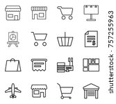 thin line icon set   shop  cart ... | Shutterstock .eps vector #757255963