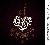 mawlid al nabi muhammad arabic... | Shutterstock .eps vector #757272277