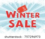 winter sale poster | Shutterstock .eps vector #757296973