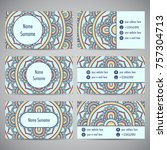 set of business cards with...   Shutterstock .eps vector #757304713