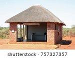 airport building  madikwe... | Shutterstock . vector #757327357
