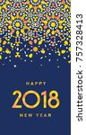 merry christmas and happy 2018...   Shutterstock .eps vector #757328413