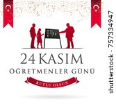 november 24th turkish teachers... | Shutterstock .eps vector #757334947
