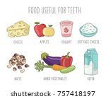 food useful for teeth. cartoon... | Shutterstock .eps vector #757418197