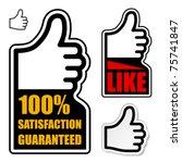 vector thumb up satisfaction... | Shutterstock .eps vector #75741847