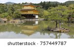 Small photo of Kinkaku-ji, Golden Pavilion, famous buddhist temple zen of Rinzai sect in Kyoto reflected in the lake. The Rokuonji is one of most visited Kyoto temples. Concept of Buddhism and meditation.