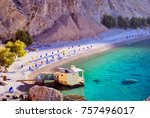 isolated nudist beach called... | Shutterstock . vector #757496017