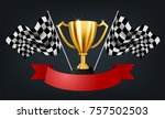 realistic golden trophy with... | Shutterstock .eps vector #757502503