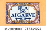 azulejos  traditional... | Shutterstock . vector #757514023