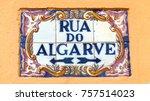 azulejos  traditional... | Shutterstock . vector #757514023