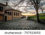 old town  plovdiv  bulgaria | Shutterstock . vector #757523053